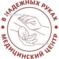 Больница автозаводского района г тольятти