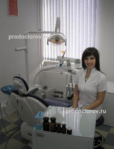 Сызрань стоматология на володарского врачи
