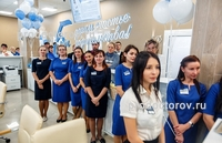 Клиника репродукции «OXY-center» (CL Medical Group) -