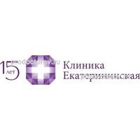 Цены в «Клиника Екатерининская» на Герцена, Краснодар - ПроДокторов