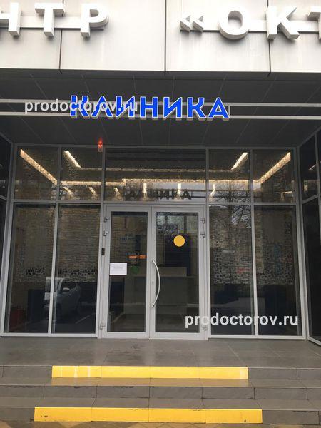 Наркологическая клиника в краснодаре на октябрьской наркология таганская