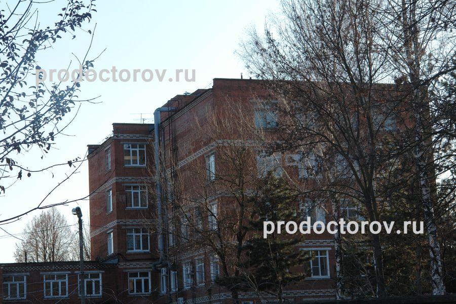 Медицинский центр на беляево подольск