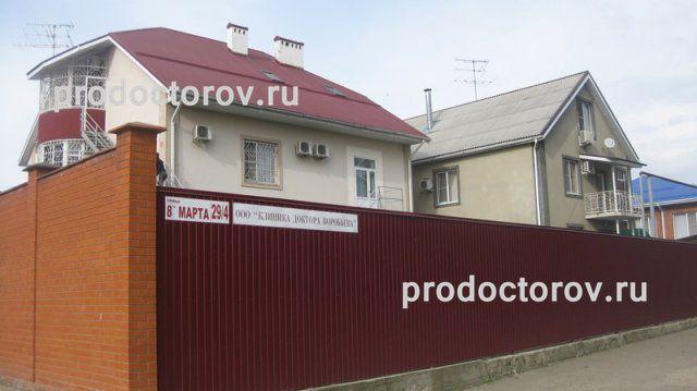 наркологическая клиника воробьева