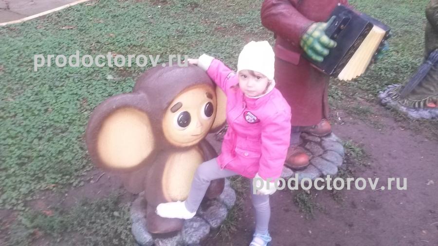 1 детская поликлиника г владимир