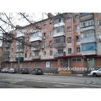 Городская поликлиника 212 москва официальный сайт