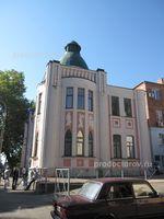 Мбуз центр восстановительной медицины и реабилитации Краснодаре центр реабилитации академ городок