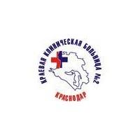 Клиники ауэзовского района алматы