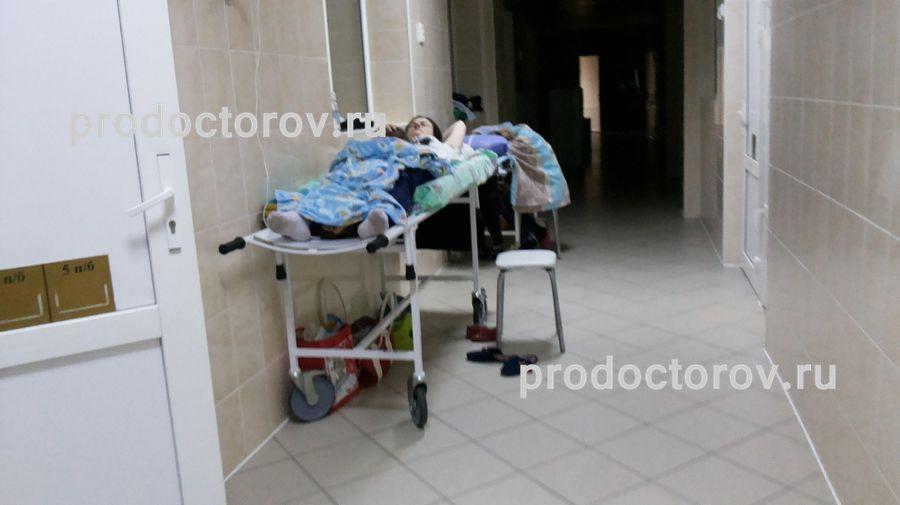 Городская стоматологическая поликлиника невинномысск официальный сайт