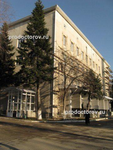 Поликлиника 5 детской инфекционной больницы