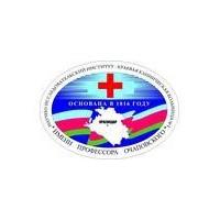 1-ая областная детская больница