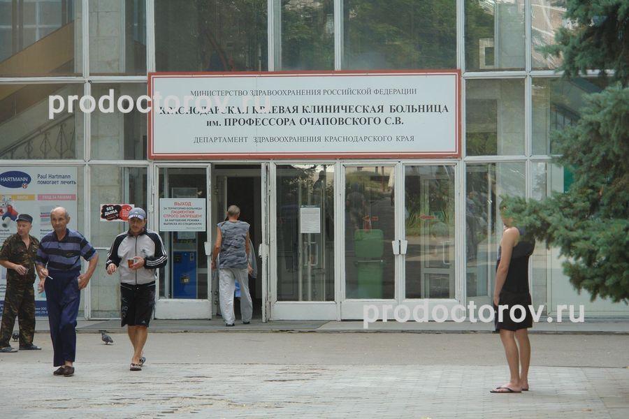 Центр новых медицинских технологий тулы