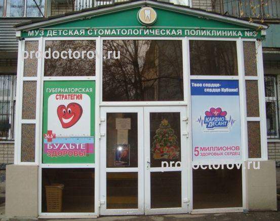 Автобус областная больница ярославль главный