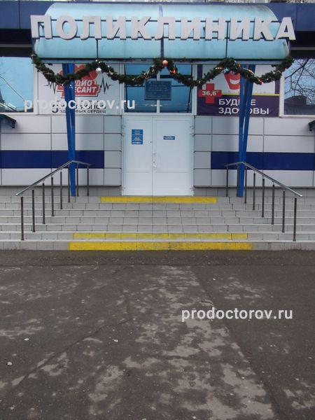 Лысковская больница запись к врачу