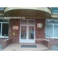 Больница 306 москва как доехать