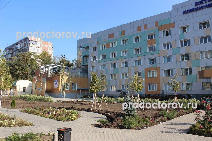 Москва клиническая больница 123