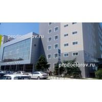 3 травматологическое отделение 15 больница