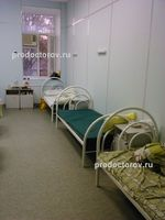 Детские больницы украины по лечение