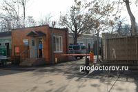 Детская клиническая больница 38 центр экологической педиатрии фмба россии