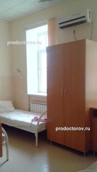 Пятигорск студенческая поликлиника телефон регистратуры