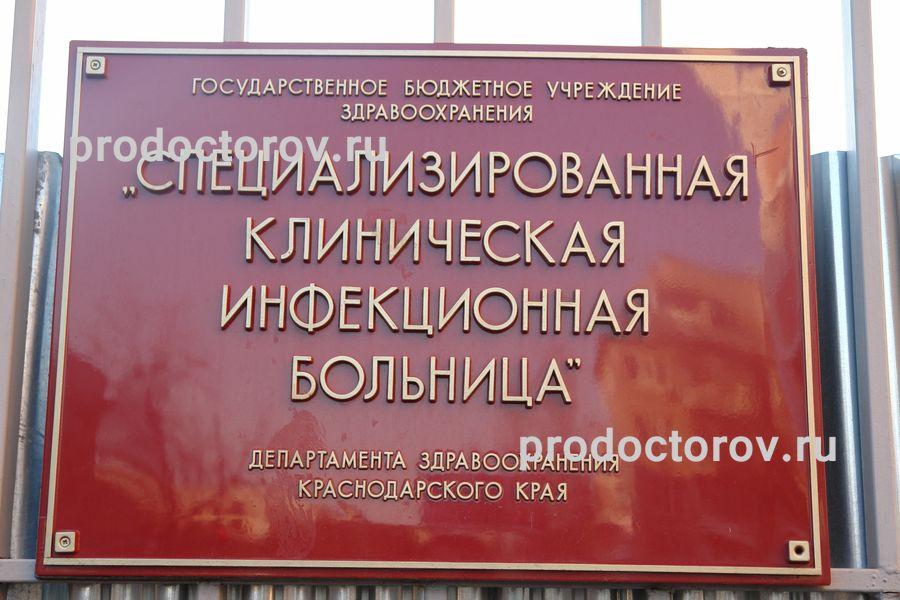 Диагностический центр регистратура поликлиника