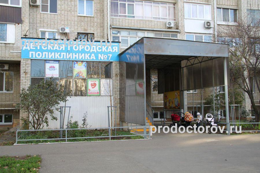Городская поликлиника юго-восточный административный округ