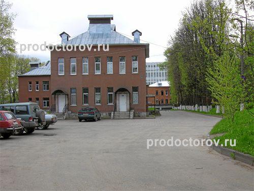 Детская областная больница нижний новгород ул ванеева