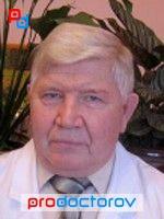 Медлайн медицинский центр благовещенск официальный сайт вакансии