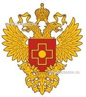 Городская поликлиника 109 на грайвороновской
