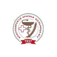 Железнодорожная больница города тимашевска
