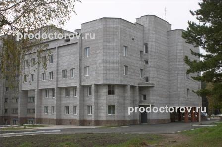 Архангельская городская больница 6 поликлиника 1