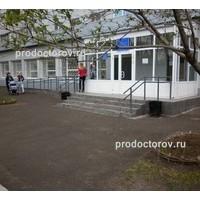 Детская поликлиника на гвардейском в ростове