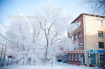 Женская консультация №2 на Красноярском рабочем - 17 врачей, 83 ...