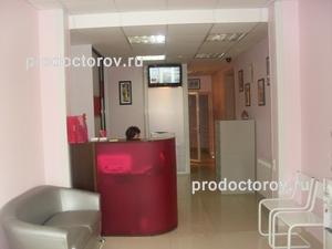 медикогинекологический центр лад красноярск