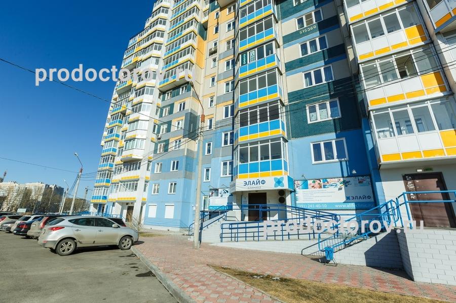 Клиника Элайф, Красноярск
