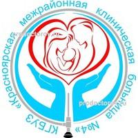 Поликлиника 122 байкальская поликлиника детская запись к врачу онлайн