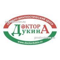 Цены в «Клиника Доктора Дукина», Кропоткин - ПроДокторов