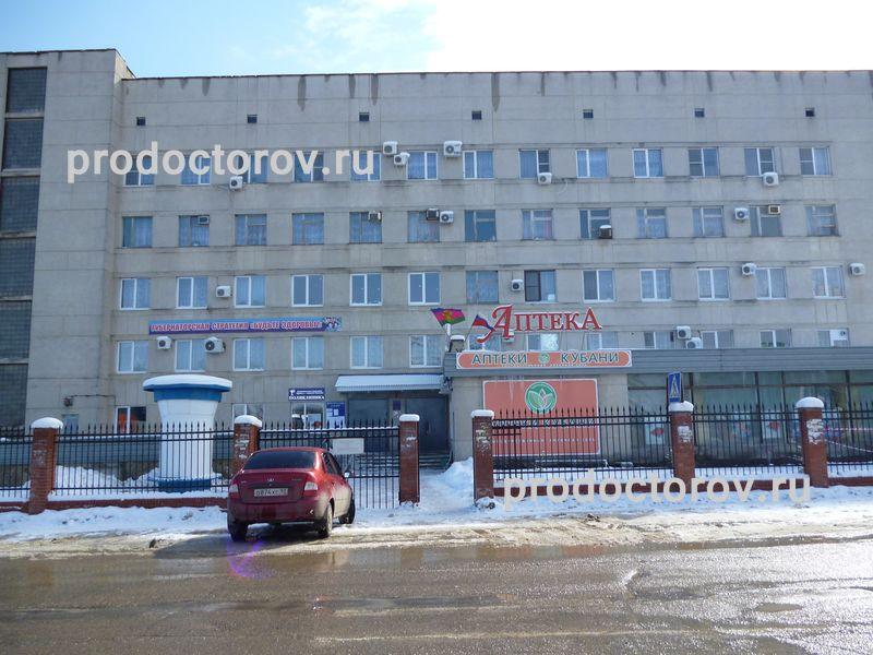 Медицинский центр в коломенском отзывы о гинекологах