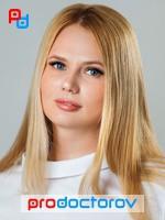 Кривдина Екатерина Александровна