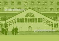 Больница вишневского донецк стоматологическое отделение