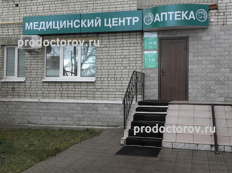 Новости и сообщения из   kurskzoonru