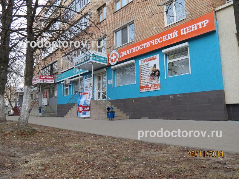 Медицинский центр Ласточка  медцентр клиника Россия