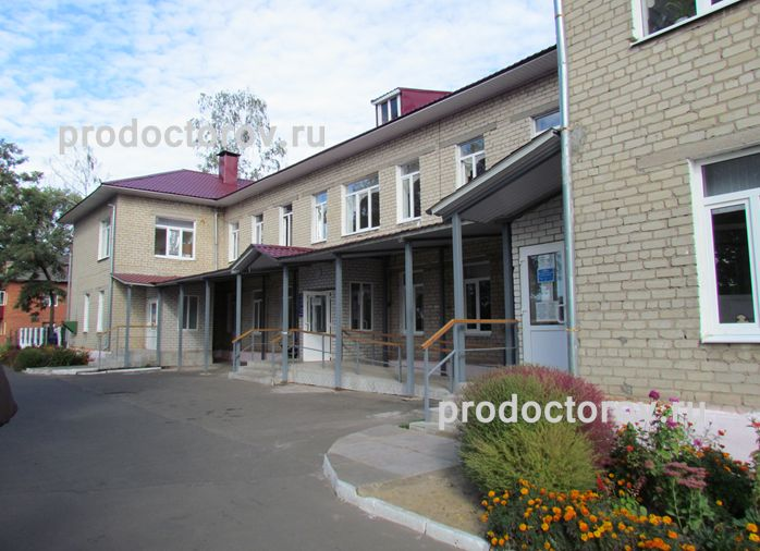 Тимашевская поликлиника запись