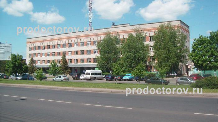 В челябинской областной больнице прием к врачу