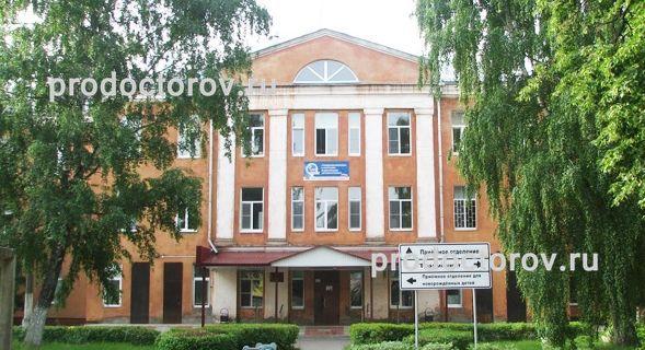 Краснояружская центральная районная больница