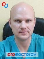 Запись к врачу поликлиника взрослых 2 сургут