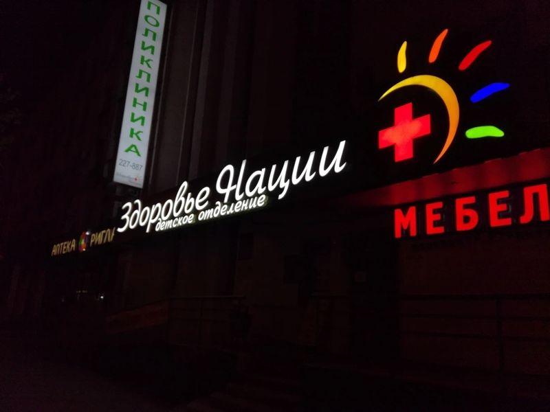 здоровье нации липецк официальный сайт узи беременной цены подобных случаях, делая