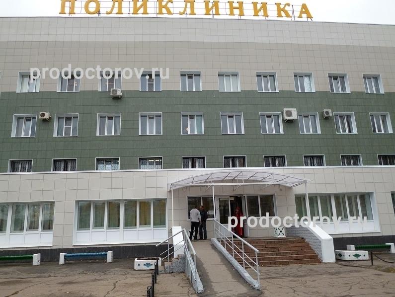 Вакансии больницы семашко москва