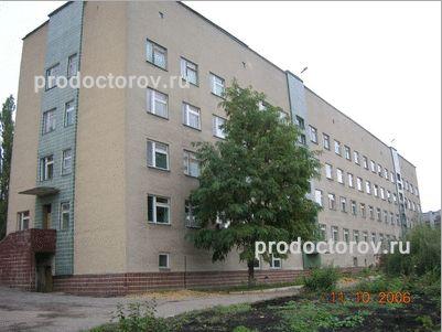21 больница днепропетровска