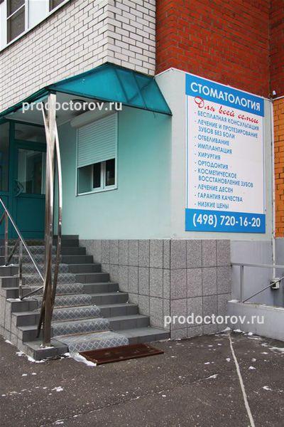 Бетон стоматология миксер строительный купить цена ручной для бетона