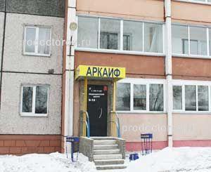 Аркаиф наркологическая клиника в магнитогорске лечение алкоголизма витебск